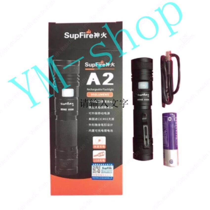 Supfire (Model : A2) Zoom, LED Cree XML2-U2 ไฟฉาย