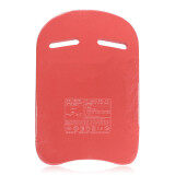 ซื้อ Swimming Swim Safty Pool Training Aid Training Kickboard Float Board Adults Kids Red ถูก