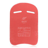 ซื้อ Swimming Swim Safty Pool Training Aid Training Kickboard Float Board Adults Kids Red ใหม่
