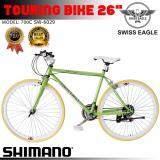 โปรโมชั่น Swiss Eagle Bike จักรยาน ทัวร์ริ่ง ล้อ 26 นิ้ว เกียร์ Shimano 21 Speed Sw 6029 สีเขียว กรุงเทพมหานคร