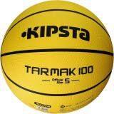 ขาย ลูกบาสเก็ตบอลสำหรับเด็กรุ่น Tarmak 100 เบอร์ 5 สีเหลือง Kipsta เป็นต้นฉบับ