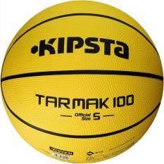 ขาย ลูกบาสเก็ตบอลสำหรับเด็กรุ่น Tarmak 100 เบอร์ 5 สีเหลือง Kipsta ใน กรุงเทพมหานคร