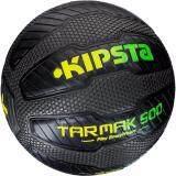 ส่วนลด ลูกบาสเก็ตบอลรุ่น Tarmak 500 Magic Jam เบอร์ 7 สีดำ Kipsta กรุงเทพมหานคร