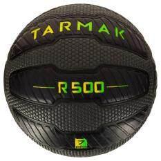 โปรโมชั่น ลูกบาสเก็ตบอลรุ่น Tarmak 500 Magic Jam เบอร์ 7 สีดำ Kipsta ใหม่ล่าสุด