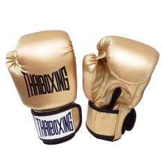 ซื้อ Thaiboxing นวมหนังเทียม ขนาด 8 ออนซ์ สีทอง ถูก