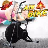 ซื้อ To Fit To Firm จักรยานออกกำลังกายแบบลม จักรยานนั่งปั่นออกกำลังกาย รุ่น Air Bike สีดำ Power Reform ถูก