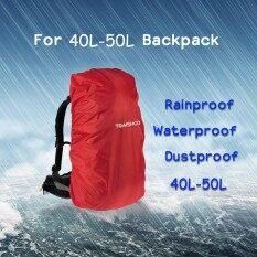 Tomshoo 40l-50l กระเป๋าเป้สะพายหลังสำหรับกลางแจ้งเดินป่าตั้งแคมป์เดินทาง - นานาชาติ By Victory Team.