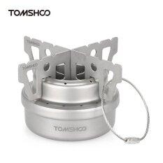 ขาย Tomshoo กลางแจ้งไทเทเนียมเตาแอลกอฮอล์และคำสั่งผสมชุดมินิเบามากเครื่องดื่มแอลกอฮอล์เตาข้ามขาตั้งตู้แร็คสนับสนุนขาตั้ง นานาชาติ Unbranded Generic เป็นต้นฉบับ