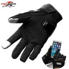 ถุงมือ มอเตอร์ไซร์ รุ่นทัชสกรีน (Touched Screen Gloves) สะดวกทั้งตอนขี่ และ ตอนเล่นโทรศัพท์ ไม่ต้องถอดถุงมือมารับโทรศัพท์ - สีดำ/Black จำนวน 1 คู่