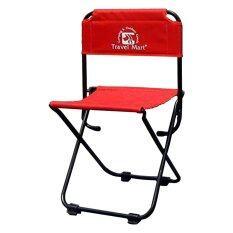 ขาย Travel Mart เก้าอี้แค้มปิ้งใหญ่ สีแดง ราคาถูกที่สุด