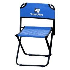 ขาย Travel Mart เก้าอี้แค้มปิ้งเล็ก สีน้ำเงิน ถูก ใน ไทย