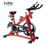 ซื้อ Trifitness S300 จักรยานออกกำลังกาย In Door Lightweight Exercise Fitness Bike Gym Bicycle สีแดง Trifitness ถูก