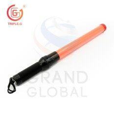 Triple-G แท่งกระบองไฟจราจร ฉุกเฉิน ไฟกระพิบ ไฟค้าง สำหรับจราจร ไซต์ก่อสร้าง แคมปิ้ง ใหญ่ 54 Cm By Global Online.