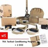 ราคา Trx Force Suspension Training ฟรี ตารางบริหาร 12 สัปดาห์ พร้อม Dvd 2 แผ่น ถูก