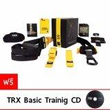 ขาย Trx Pro P3 Suspension Training ฟรี Dvd สอนเบื้องต้น Thailand ถูก