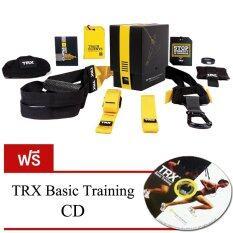 ราคา Trx Pro P3 Suspension Training Kit Free Dvd Trx กรุงเทพมหานคร