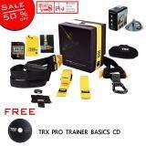 ขาย Trx Pro P3 Suspension Training Kit Trx Xmount ตัวยึดติดผนัง Free Dvd สายออกกำลังกาย อุปกรณ์สร้างซิกแพก สร้างกล้ามเนื้อ ราคาถูกที่สุด