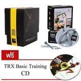 ซื้อ Trx Pro P3 Trx Xmount พร้อม Dvd ถูก ใน กรุงเทพมหานคร