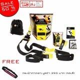 ซื้อ Trx Suspension Trainer Basic Kit สายออกกำลังกาย อุปกรณ์สร้างซิกแพก สร้างกล้ามเนื้อ ชุดเริ่มต้น สีดำ เหลือง กระเป๋าคาดเอว Trx