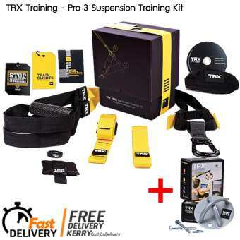 TRX Training - Pro 3 Suspension Training Kit + TRX Xmount (ตัวยึดติดผนัง) พร้อมดีวีดีการออกกำลังกาย ชุดอุปกรณ์ออกกำลังกาย เชือกแรงต้าน