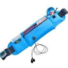 ราคา Tuban กระเป๋าวิ่งคาดเอว รุ่น ใหญ่ กันน้ำ มีรูเสียบสายหูฟัง สีฟ้า Homefittools