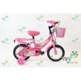 ขาย Turbo Bicycle จักรยาน รุ่น 12 Princess สีชมพู ถูก