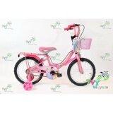 ซื้อ Turbo Bicycle จักรยาน รุ่น 16 Princess สีชมพู ใหม่ล่าสุด