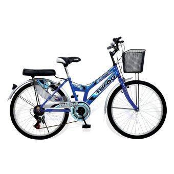 Turbo Bicycle จักรยาน รุ่น Target 24นิ้ว สีน้ำเงิน