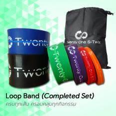 ซื้อ Twentyonestwist Resistance Band Loop Band Pull Up Band 6 Level 20 230 Lbs Completed Set ออนไลน์ Thailand