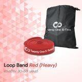 ซื้อ Twentyonestwist ยางยืดออกกำลังกายแบบห่วง Resistance Band Loop Band Pull Up Band รุ่น Heavy 30 50 Lbs สีแดง ใหม่
