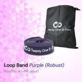 โปรโมชั่น Twentyonestwist ยางยืดออกกำลังกายแบบห่วง Resistance Band Loop Band Pull Up Band รุ่น Robust 40 80 Lbs สีม่วง Twentyonestwist