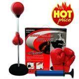 ราคา Twilight เป้าชก *d*lt Ball Speed 120 150 Cm อุปกรณ์ชกมวย สีแดง ไทย