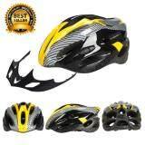 ส่วนลด Twilight Kerry หมวกปั่นจักรยาน สีเหลือง ไทย