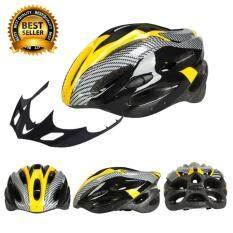 ซื้อ Twilight Kerry หมวกปั่นจักรยาน สีเหลือง ออนไลน์ ถูก