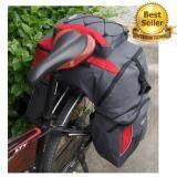 ซื้อ Twilight กระเป๋าจักรยาน ทัวริ่งขนาดใหญ่ Yanho
