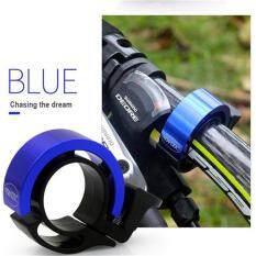 ซื้อ Twooc กระดิ่งจักรยาน Q Bell Simple And Beautiful