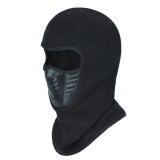 ซื้อ Unisex Winter Windproof Warm Motorcycle Thermal Fleece Balaclava Hat Hood Ski Bike Windproof Face Mask Black ใน จีน