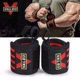 โปรโมชั่น Valeo Wrist Wrap 24 นิ้ว Valeo