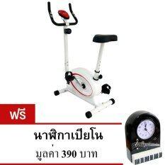 ซื้อ Van Burgh Magnetic Bike จักรยาน ออกกำลังกาย รุ่น B501 White แถมฟรี นาฬิกาเปียโน ใน กรุงเทพมหานคร