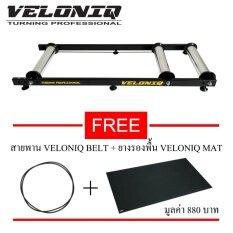 ขาย ซื้อ Veloniq Bicycle Roller Trainer เทรนเนอร์จักรยาน รุ่น Curve Protection Black กรุงเทพมหานคร