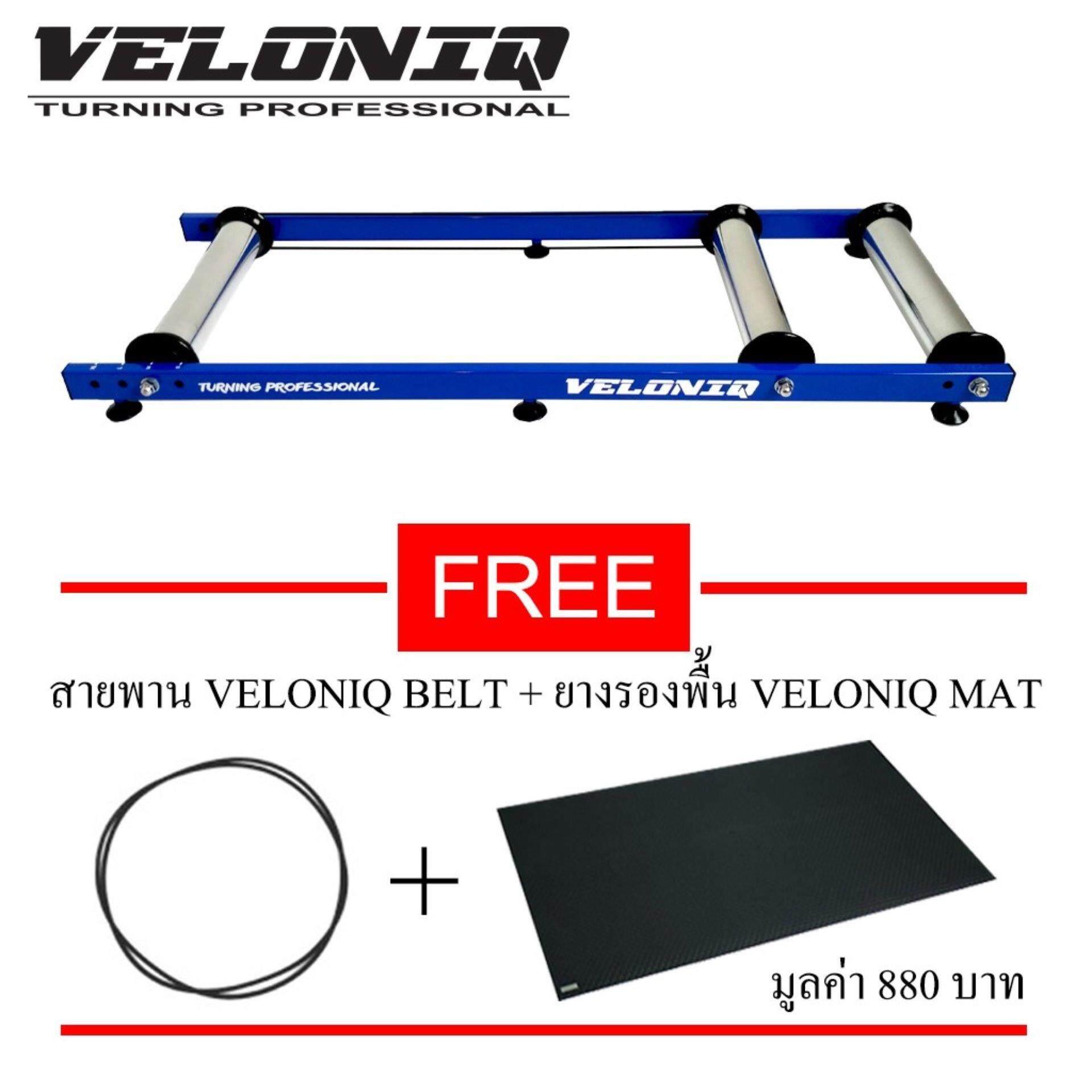 จักรยานออกกำลังกาย  VELONIQ รุ่น VELONIQ-VELONIQ Trainer Blue โปรโมชั่นส่วนลด -43%
