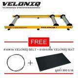 โปรโมชั่น Veloniq Bicycle Roller Trainer เทรนเนอร์จักรยาน รุ่น Curve Protection Yellow ถูก