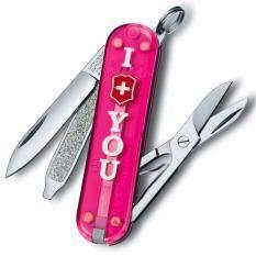 ราคา มีดพับอเนกประสงค์ ลิขสิทธิ์แท้ Victorinox Swiss Army Knives Classicthe Gift Limited Edition Sak0 6223 T855 Small Pocket Knife With Scissors And Screwdriver Pink เป็นต้นฉบับ