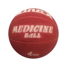 Viva เมดิซีนบอลยางน้ำหนัก 4 กิโลกรัม By Vivasunsports.