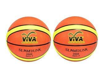 VIVA บาสเกตบอลยาง แพคคู่ รุ่น Slamdunk 2000 เบอร์ 7 (สีน้ำตาล/เหลือง)