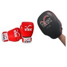 ราคา Viva Boxing Set ชุดฝึกซ้อมมวย นวมขนาด8Oz เป้าชก Viva ใหม่