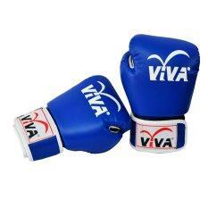 ทบทวน ที่สุด Viva นวมมวย หนังPu ขนาด6Oz สีน้ำเงิน Boxing Gloves Pu 6 Oz Blue