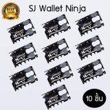 ขาย Wallet Ninja สารพัดประโยชน์ การ์ดเอนกประสงค์ X10 ชิ้น ถูก