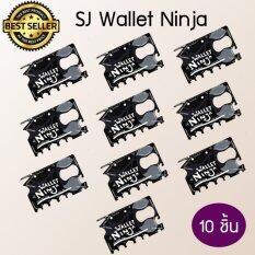 ทบทวน การ์ดเอนกประสงค์ Wallet Ninja X10 ชิ้น