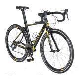 ราคา Wci จักรยานโรดไบค์ เสือหมอบ Aero Tt 16 Speed เป็นต้นฉบับ